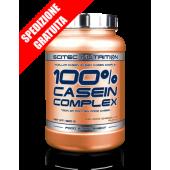100% Casein complex 920g -proteine caseine micellari a rilascio lento-